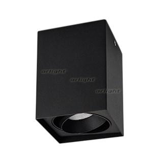 Светильник SP-CUBUS-S100x100BK-11W White 40deg (ARL, IP20 Металл, 3 года) - фото 55571