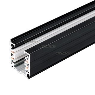 Трек LGD-D3P-4000 Black-M (ARL, IP20 Металл, 3 года) - фото 58487