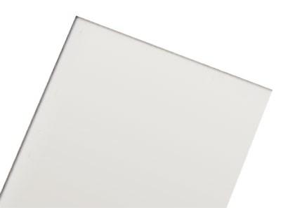 Рассеиватель опал для гипсокартонных 1170*175 (1160*160 мм) 2 шт в упаковке - фото 60179