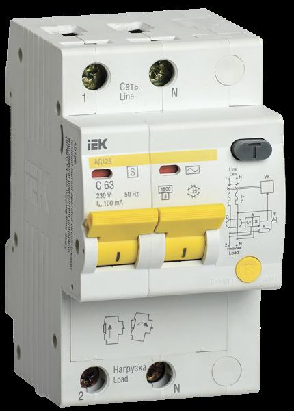 Дифференциальный автоматический выключатель АД12S 2Р 50А 100мА IEK - фото 61974