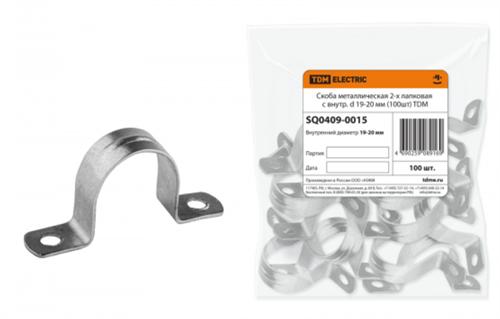 Скоба метал. двухлапковая d19-20mm TDM SQ0409-0015 (кратно 100) - фото 62797