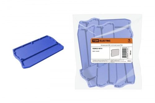 Заглушка для ЗКБ 1,5/2,5 мм2 синяя TDM - фото 63524