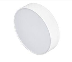 Светильник SP-RONDO-175A-16W Warm White (ARL, IP40 Металл, 3 года) - фото 64160