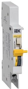Контакт состояния КСВ47-150 на DIN-рейку для ВА47-150 IEK