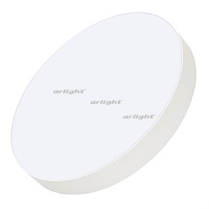 Светильник SP-RONDO-R500-60W Warm3000 (WH, 120 deg, 230V) (arlight, IP40 Металл, 3 года)