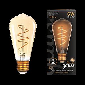 Лампа Gauss Filament ST64 6W 360lm 2400К Е27 golden flexible LED 1/10/40