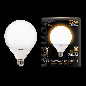 Лампа Gauss G125 22W 1800lm 3000K E27 LED 1/10