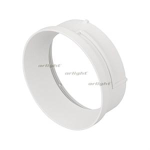 Вставка SP-POLO-R85 (WH, 3-3) (arlight, Металл)