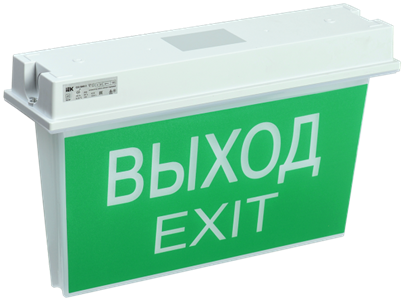 Светильник аварийно-эвакуационный светодиодный ССА 5043-3 двусторонний 3ч 24м IP65 IEK
