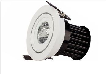 Светодиодный светильник LTD-95WH 9W Day White 45deg (ARL, IP40 Металл, 3 года)