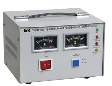 Стабилизатор напряжения однофазный СНИ1-0,5 кВА IEK
