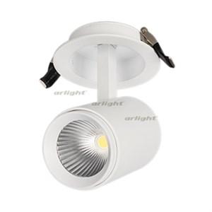 Светильник LGD-678WH-9W White 25deg (arlight, IP20 Металл, 3 года)