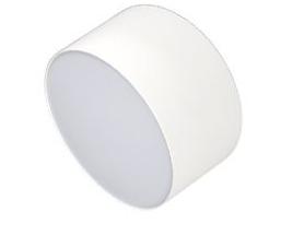 Светильник SP-RONDO-140A-18W Day White (Arlight, IP40 Металл, 3 года)