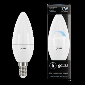 Лампа Gauss Свеча 7W 590lm 4100К Е14 диммируемая LED 1/10/100