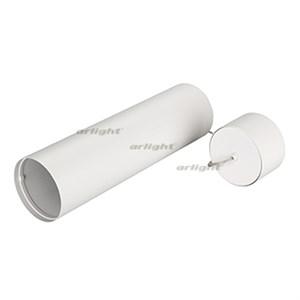 Корпус SP-POLO-HANG-LONG300-R85 (WH, 1-3, 350mA) (ARL, IP20 Металл, 3 года)