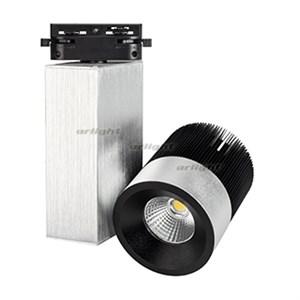 Светодиодный светильник LGD-2238SB-15W Day White 24deg (arlight, IP20 Металл, 3 года)