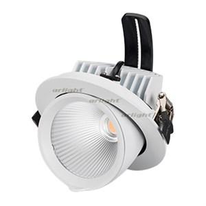 Светильник LTD-EXPLORER-R130-20W Warm3000 (WH, 38 deg)