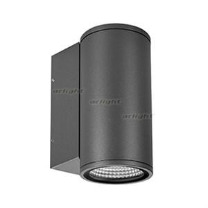 Светильник LGD-FORMA-WALL-R90-12W Warm3000 (GR, 44 deg, 230V) (Arlight, IP54 Металл, 3 года)