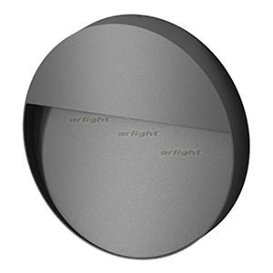 Светильник LGD-TRACE-R215-8W Warm3000 (GR, 60 deg, 230V) Arlight